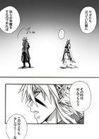 kaldericku : チャプター 2 ページ 61