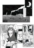 kaldericku : チャプター 2 ページ 62