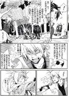 kaldericku : チャプター 2 ページ 69