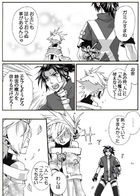 kaldericku : チャプター 2 ページ 71