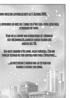 ASYLUM : Chapitre 7 page 2