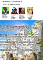 Chroniques de la guerre des Six : Chapter 14 page 2