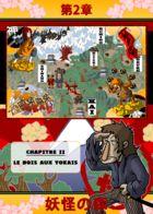 Yokai Yokai : Chapitre 2 page 1