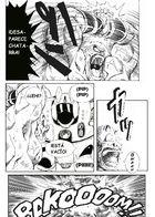 DBM U3 & U9: Una Tierra sin Goku : Capítulo 22 página 7