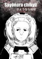 Sayonara Chikyu : Chapter 1 page 1