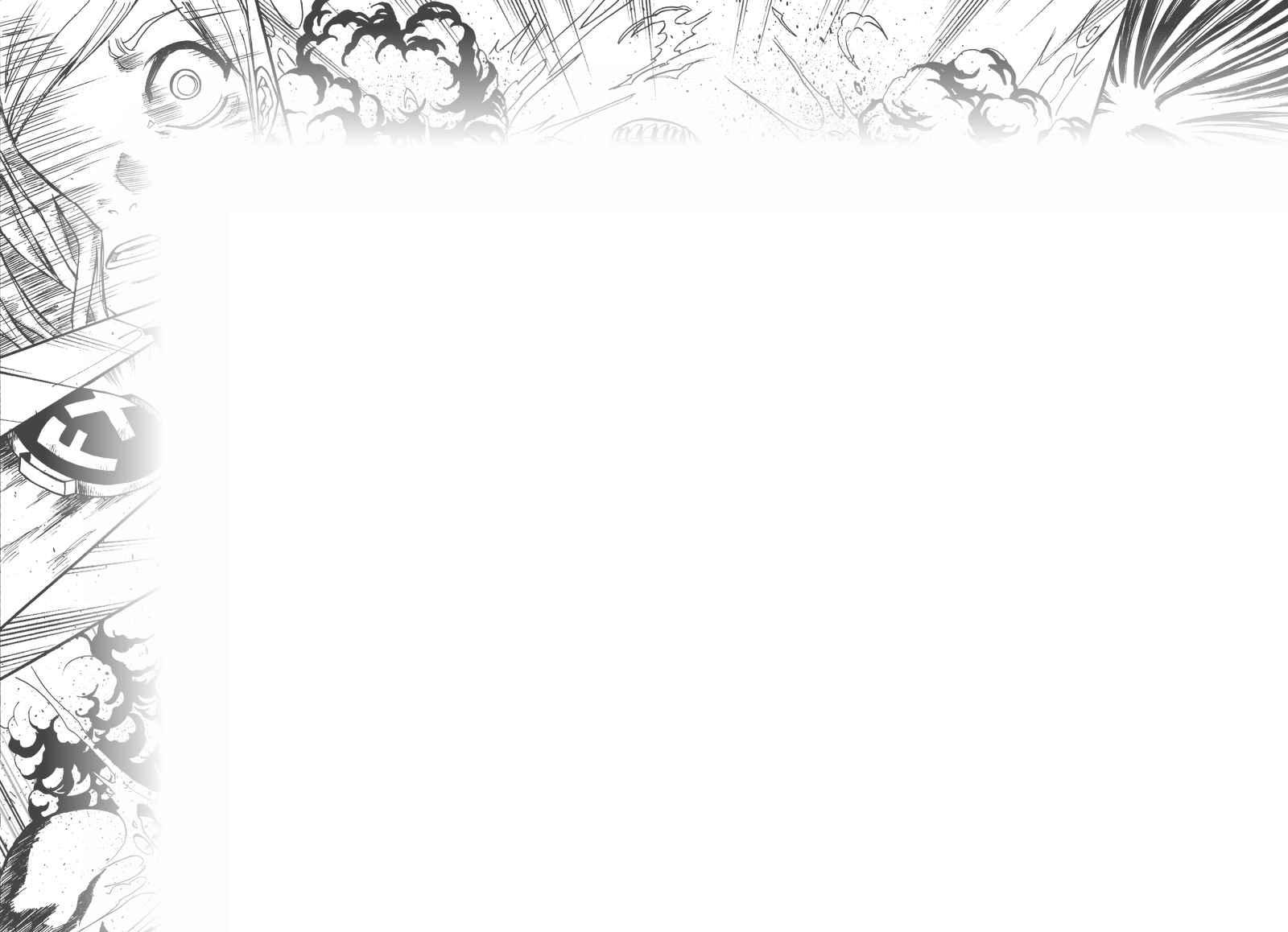 Run 8 (dark fantasy) : Chapitre 6 page 19