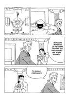 Zack et les anges de la route : Chapitre 38 page 17