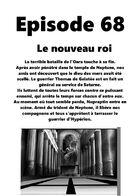Asgotha : Chapitre 68 page 1