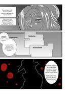 Doragon : Chapitre 11 page 3