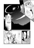 夜明けのアリア : チャプター 1 ページ 2