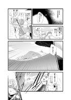 夜明けのアリア : チャプター 1 ページ 7