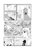 夜明けのアリア : チャプター 1 ページ 11