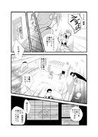 夜明けのアリア : チャプター 1 ページ 16
