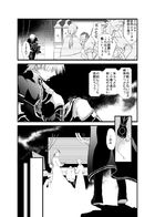 夜明けのアリア : チャプター 1 ページ 17