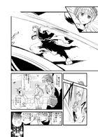 夜明けのアリア : チャプター 1 ページ 18
