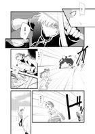 夜明けのアリア : チャプター 1 ページ 25
