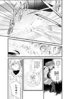 夜明けのアリア : チャプター 1 ページ 31
