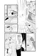 夜明けのアリア : チャプター 1 ページ 33