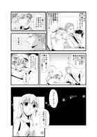 夜明けのアリア : チャプター 1 ページ 38