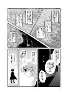 夜明けのアリア : チャプター 1 ページ 39