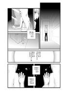 夜明けのアリア : チャプター 1 ページ 42