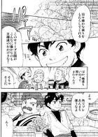 サリーダの少年 : チャプター 1 ページ 10