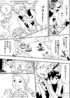 サリーダの少年 : チャプター 1 ページ 13