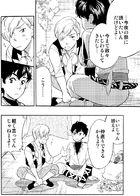 サリーダの少年 : チャプター 1 ページ 14