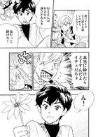 サリーダの少年 : チャプター 1 ページ 15
