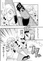 サリーダの少年 : チャプター 1 ページ 16