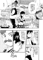 サリーダの少年 : チャプター 1 ページ 19