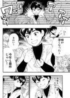 サリーダの少年 : チャプター 1 ページ 29
