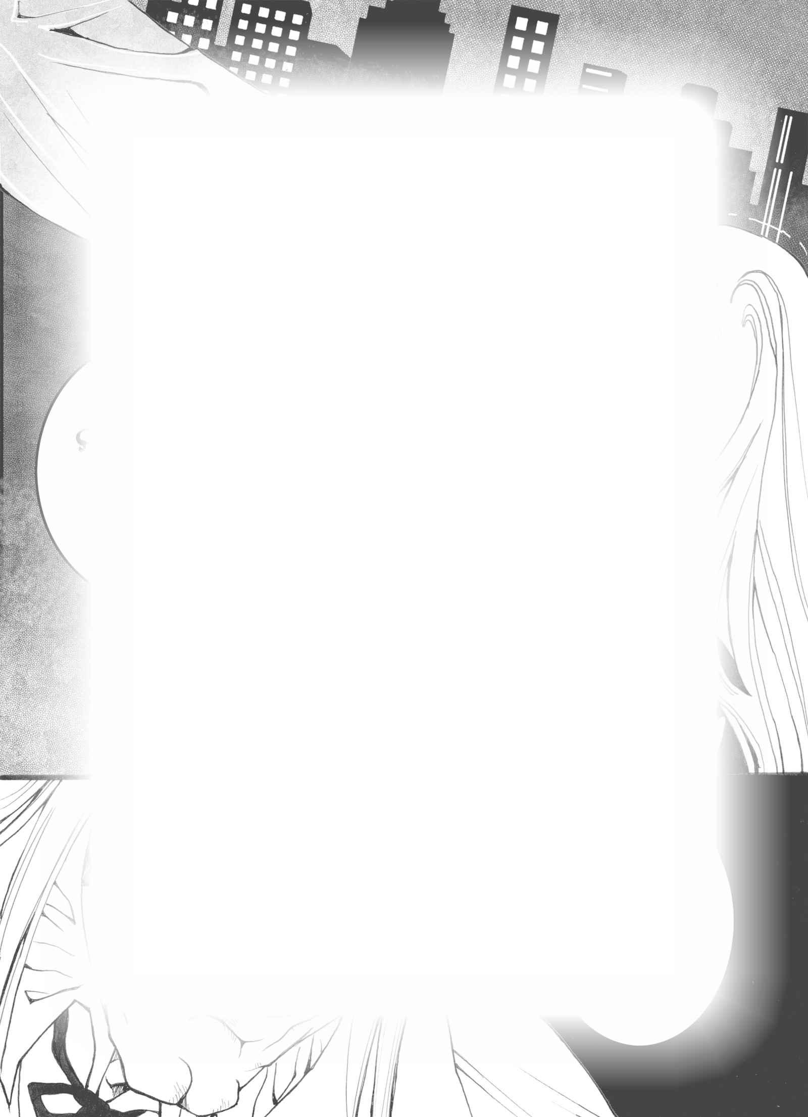 Run 8 (dark fantasy) : チャプター 7 ページ 12