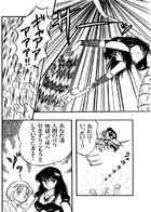 しゃれこうべ : チャプター 1 ページ 33