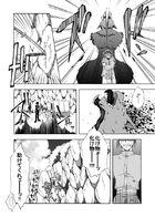永久の連動者 : チャプター 1 ページ 8