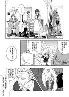 永久の連動者 : チャプター 1 ページ 26