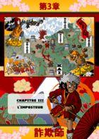Yokai Yokai : Chapitre 3 page 1