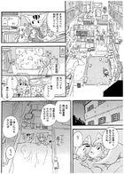 アッシュとどこでもない街 : チャプター 1 ページ 18