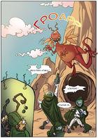 The Eye of Poseidon : Chapter 2 page 9