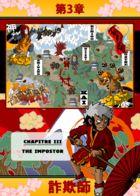 Yokai Yokai : Chapter 3 page 1