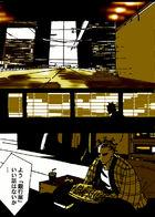 NECRODISC : チャプター 1 ページ 1