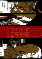 NECRODISC : チャプター 1 ページ 2