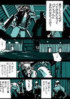 NECRODISC : チャプター 1 ページ 14