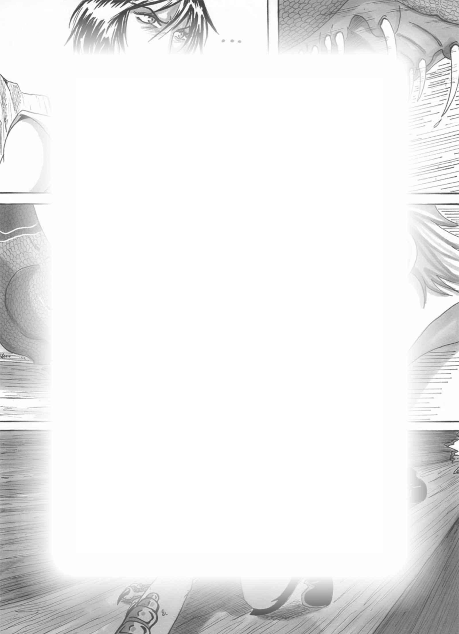 Coeur d'Aigle : Chapitre 12 page 10