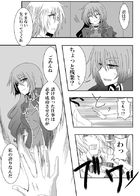 童話の魔術師 : チャプター 1 ページ 14