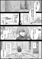 童話の魔術師 : チャプター 1 ページ 6