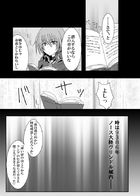 童話の魔術師 : チャプター 1 ページ 7