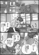 きらくに、こびぃさん! : チャプター 1 ページ 10