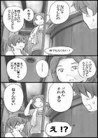 きらくに、こびぃさん! : チャプター 1 ページ 11