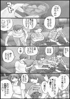 きらくに、こびぃさん! : チャプター 1 ページ 12